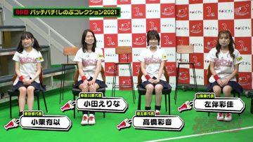 210606 AKB48 Team 8 no KANTO Hakusho Bacchi Kooi! – HD.mp4-00008