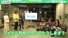 210606 AKB48 no Naisho Tetsugaku – HD.mp4-00007