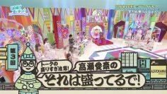 210606 Hinatazaka de Aimashou – HD.mp4-00001