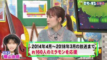 210606 Mirai Monster – AKB48 Okabe Rin & ex-AKB48 Takahashi Minami – HD.mp4-00003
