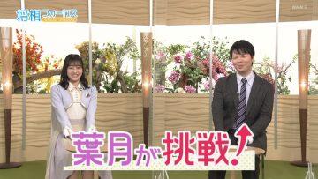 210606 Shogi Focus – Nogizaka46 Mukai Hazuki – HD.mp4-00001