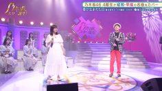 210607 Nogizaka Star Tanjou! – HD.mp4-00009