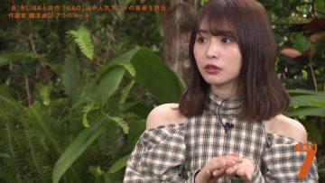 210608 7 Rules – ex-Keyakizaka46 Nagahama Neru – HD.mp4-00010