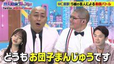 210608 Geinin Douga Tuesday – Nogizaka46 Kanagawa Saya – HD.mp4-00009