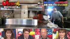 210608 Human Gourmentary Omoumai Mise – NMB48 Shibuya Nagisa – HD.mp4-00001