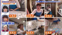 210608 Kaji Yarou!!! – ex-AKB48 Takahashi Minami – Cut – HD.mp4-00001