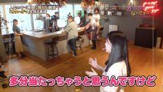 210608 OKEHAZAMA-tte Nan Desu ka – HKT48 Sakamoto Erena, Unjo Hirona, Watanabe Akari – HD.mp4-00004