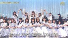 210608 Utacon – Hinatazaka46 – Cut – HD.mp4-00003