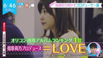 210608 ex-HKT48 Sashihara Rino & =LOVE 's TV News – ZIP! – HD.mp4-00006