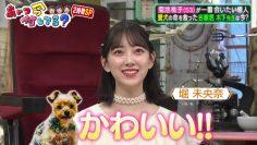 210609 Aitsu Ima Nani Shiteru 2Hours SP – ex-Nogizaka46 Hori Miona – HD.mp4-00001