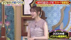 210609 Konya Kurabete Mimashita – ex-HKT48 Sashihara Rino – HD.mp4-00004