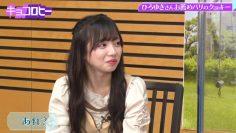 210609 Kyoccorohee – Hinatazaka46 Saito Kyoko – HD.mp4-00001