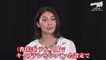 210609 'Nibun no Ichi Fuufu' no Uragawa Dai Koukai Special! – ex-AKB48 Akimoto Sayaka – HD.mp4-00001