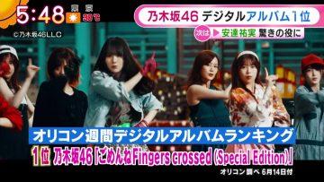 210609 Nogizaka46's TV News – Good! Morning – HD.mp4-00002