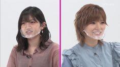 210610 AKB48 Nemousu TV Season 36 – HD.mp4-00001