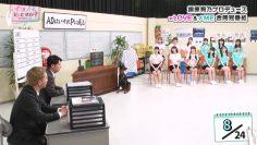 210612 Ikonoi, Dou Desu ka TBS Channel Special Edition – =LOVE & ≠ME – HD.mp4-00009