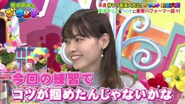 210612 Lion no GOO TOUCH – ex-Nogizaka46 Nishino Nanase – HD.mp4-00003