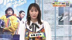 210613 BOAT RACE Premier – ex-AKB48 Nagao Mariya – HD.mp4-00016