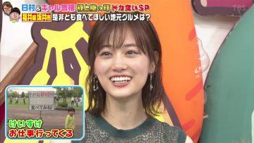 210613 Bananaman no Sekkaku Gourmet 2Hours SP – Nogizaka46 Yamashita Mizuki – HD.mp4-00002