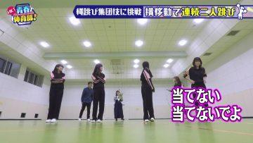 210613 HKT Seishun Taiiku-bu! – HD.mp4-00004