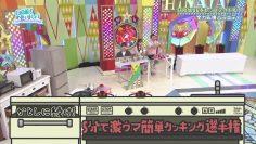 210613 Hinatazaka de Aimashou – HD.mp4-00003