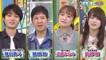 210613 Mirai Monster – AKB48 Okabe Rin & ex-AKB48 Takahashi Minami – HD.mp4-00007