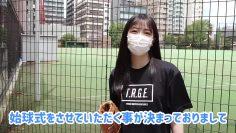 210613 [Nogimane Diary] Kubo Shiori, Rakuten Eagles Opening Ceremony – Nogizaka46 Kubo Shiori – HD.mp4-00011