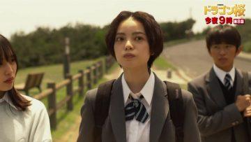 210613 Sunday Theater 'Dragon Zakura' Episode 8 Just Before, Unmei no Toudai Moshisou Fukushii SP! Goukaku no Kagi wa Un ni Nore! – ex-Keyakizaka46 Hirate Yurina – HD.mp4-00015
