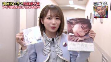 210613 TV Chidori – Nogizaka46 Akimoto Manatsu – HD.mp4-00002