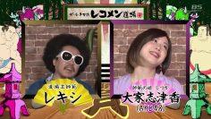 210613 The CInema Ryuu Recommen-Dojo – AKB48 Oya Shizuka – HD.mp4-00005