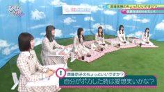 210614 Hinatazaka de Aimashou & Hinatazaka46 Desu. Chotto ii Desu ka Season 2 – HD.mp4-00004
