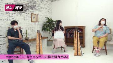 210614 Ita Kuro Cocona no On to Off – NMB48 Umeyama Cocona – HD.mp4-00010