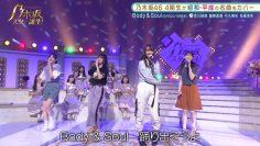 210614 Nogizaka Star Tanjou! – HD.mp4-00014