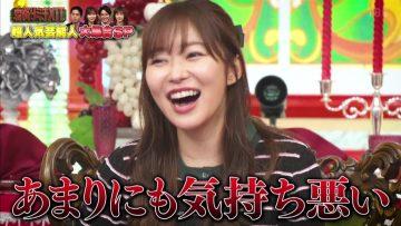 210614 Shimofuri Miki XIT – ex-HKT48 Sashihara Rino – HD.mp4-00001
