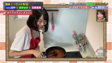 210615 Academy Night G – ex-NGT48 Kitahara Rie & Hinatazaka46 Kosaka Nao – HD.mp4-00010