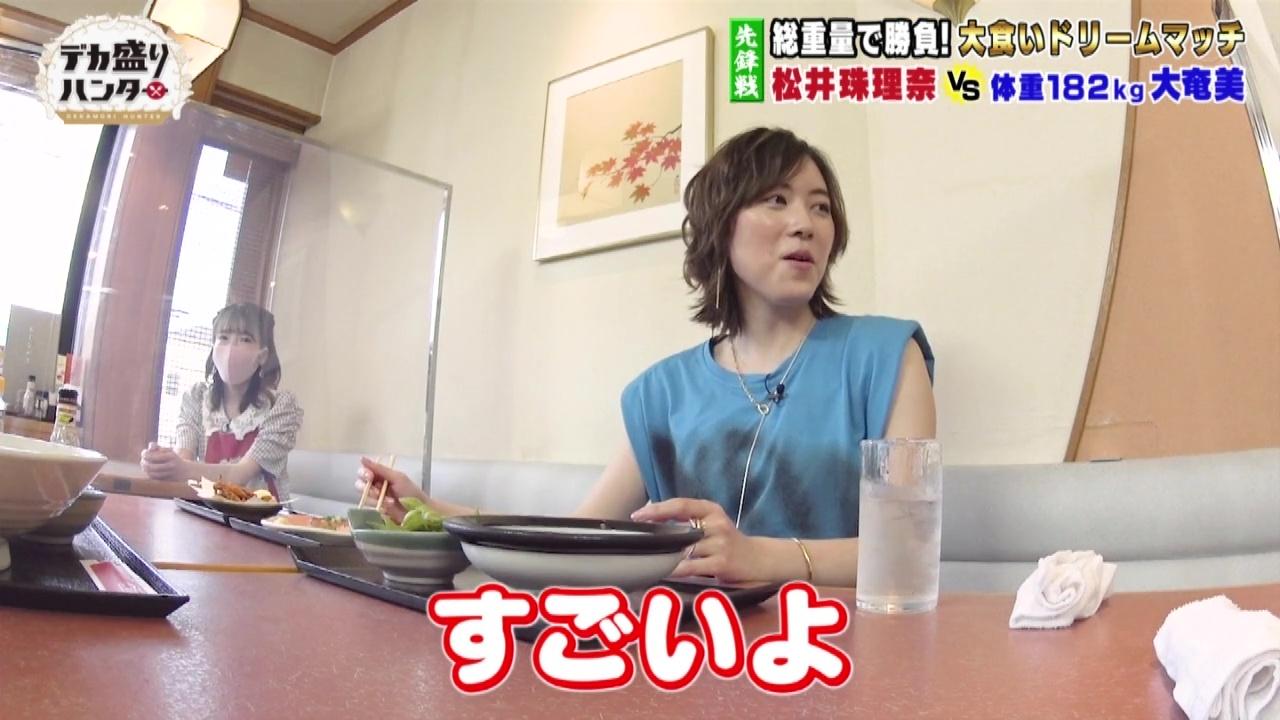210615 Dekamori Hunter – ex-SKE48 Matsui Jurina – HD.mp4-00005