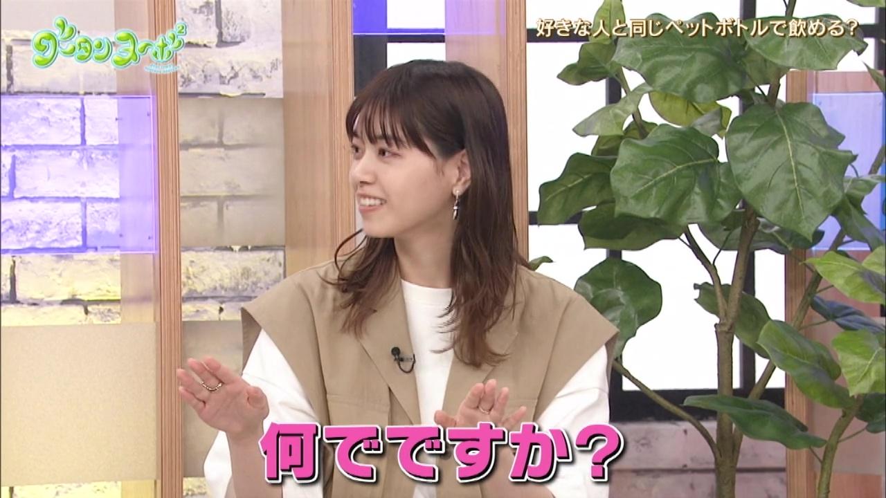 210615 Gout Temps Nouveau 2 – ex-Nogizaka46 Nishino Nanase – HD.mp4-00001