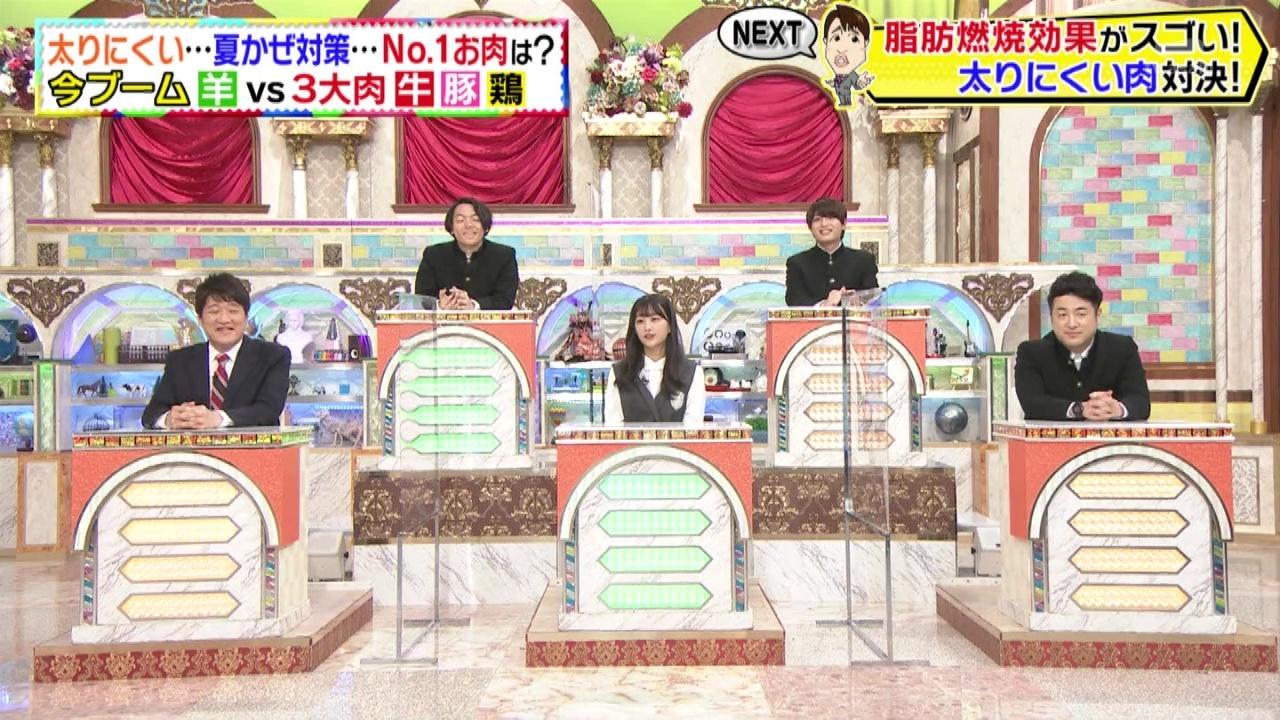 210615 Hayashi Osamu no Imadesho! Kouza – Sakurazaka46 Harada Aoi – HD.mp4-00004