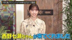210615 Kore Yodan Nan Desu Kedo… – ex-Nogizaka46 Nishino Nanase – HD.mp4-00001