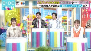 210615 LOVE it! – Hinatazaka46 Takamoto Ayaka – HD.mp4-00003