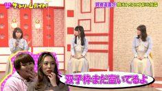 210615 Nogizaka46 no Dream Baito – HD.mp4-00006