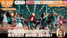 210615 Nogizaka46's TV News – Hayadoki! – HD.mp4-00001