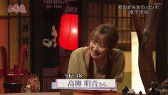 210615 Senjin-tachi no Sokodjikara Chie Izu – SKE48 Takayanagi Akane – HD.mp4-00006