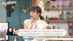 210615 Slow de Easy na Routine de – ex-AKB48 Takahashi Minami – HD.mp4-00002