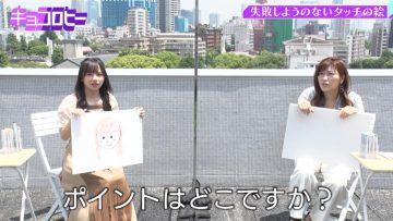 210616 Kyoccorohee – Hinatazaka46 Saito Kyoko – HD.mp4-00002