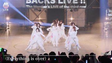 210616 Sakurazaka46 BACKS LIVE!! – FHD.mp4-00001