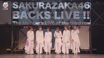 210617 Sakurazaka46 BACKS LIVE!! DAY2 – HD.mp4-00001