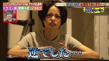 210618 Ookami Shounen – ex-Keyakizaka46 Hirate Yurina – HD.mp4-00001