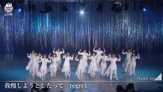 210618 Sakurazaka46 BACKS LIVE!! DAY3 – HD.mp4-00002
