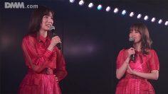 210619 AKB48 Theater Performance 1330 – HD.mp4